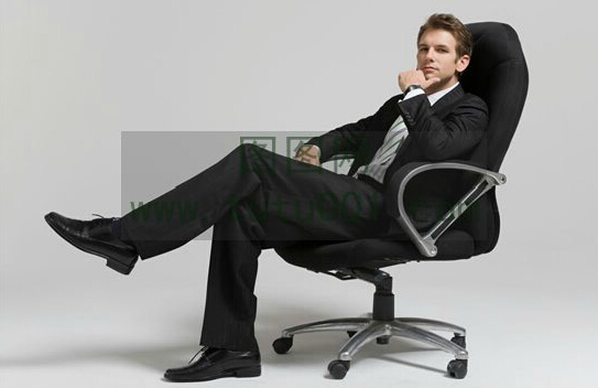 Best executive office chair